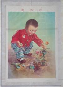 中国经典年画宣传画电影海报大展示------60年代年画系列------《爱劳动》------对开----虒人荣誉珍藏