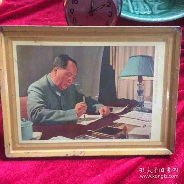 60年代 毛主席 漆铁画 桌面摆件