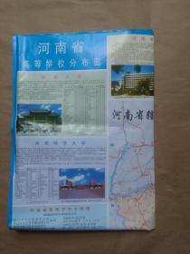 河南省高等学校分布图