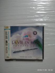 FLUTE--LA VIE EN ROSE PERHAPS LOVE:长笛 流行 1CD