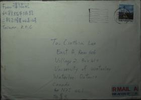 台湾邮政用品、信封、台北航空寄加拿大信封一枚,但航空签条出现了变体,看图