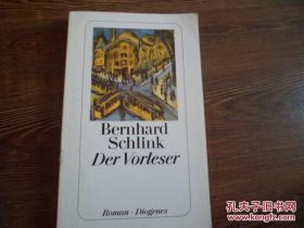 Der Vorleser 《朗读者》 【德文原版,品相佳】