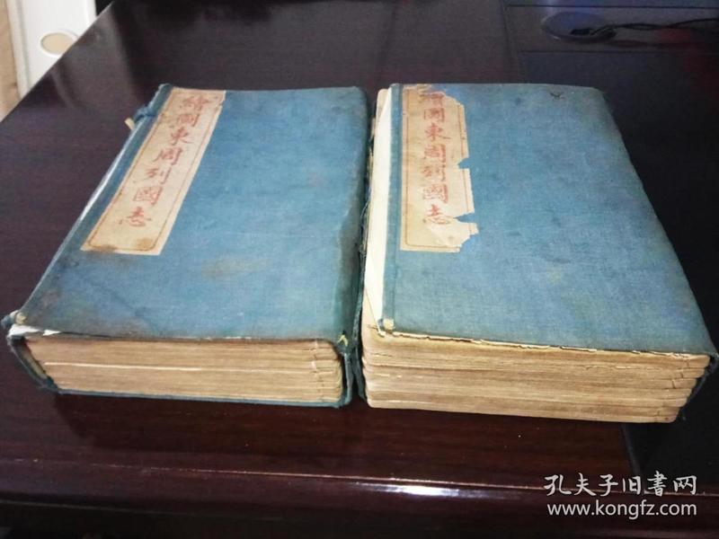 绘图东周列国志 (中华民国四年上海中华书局大字排印版)