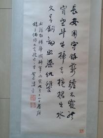 """南洋大学秘书长,著名诗人、书法家潘受""""杨虎城诗句""""书法(保真)"""