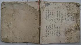 清或民手抄:吕祖灵签 男科(1--108,113--124签) 存30页60面