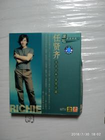 任贤齐 首首经典 值得收藏 滚石歌星典藏1 (CD VCD)
