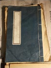 宣纸本 17页,其中一页用印