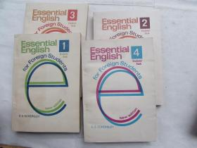 Essential English(1-4册)