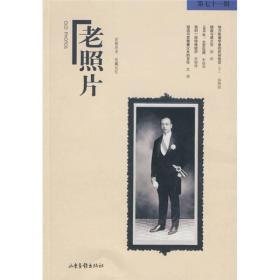 鑰佺収鐗囷紙绗�71杈戯級