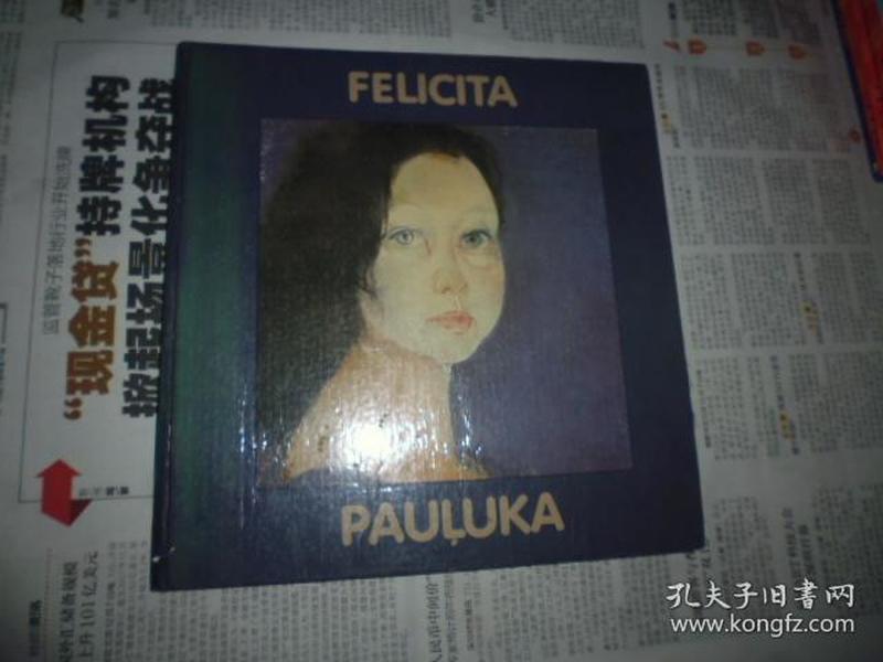 FELICITA Pauluka 画册 俄文原本
