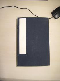 清刊:变雅堂遗集    文集八卷诗集十卷附录二卷   白纸一函六册全