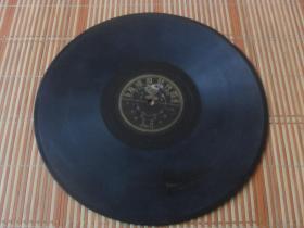 民国百代公司唱片---张筱 唱《春山桂花  兄妹顶嘴》