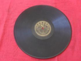 民国珍惜少见百代公司唱片---李丽华  韩兰根唱《李丽华的:深闺吟。韩兰根的:爱秋香》孔网未见!品好