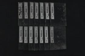 孔网唯一《俱舍论颂疏》和刻本 线装14册二十九卷全  全论通过五事(色法、心法、心所法、不相应行法、无为法)内容与八品词句进行抉择,宗教书  1891年发行