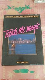 vancouver 温哥华 1985年出版 精装画册