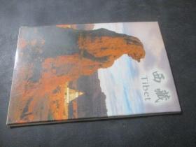 西藏  明信片10张