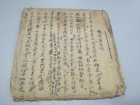 民国手抄唱本(3)