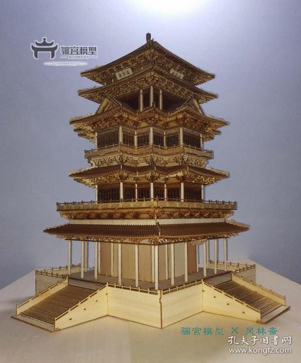 中国古建筑实木模型 1/100 嘉兴烟雨楼 超大!斗拱结构