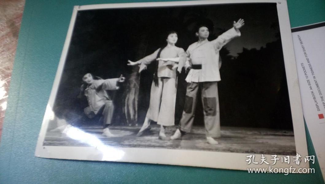 陕西省红色娘子军