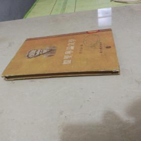加里宁论文学(精装本/1955-07一版一印/馆藏85品/见描述)