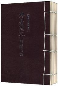 民国老课本  修身国文(套装全五册)