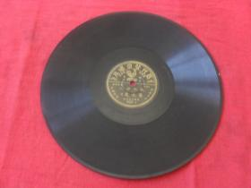 民国珍惜少见百代公司唱片---龚秋霞唱《思母。秋水伊人》孔网未见!品好