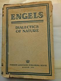 ENGELS 自然辩证法 英文版 1954年