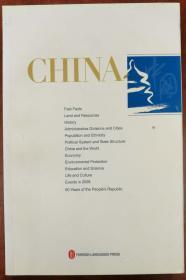 中国2009(英)