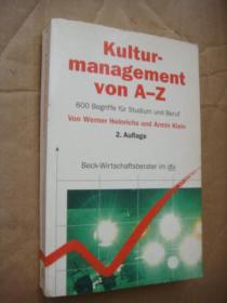 KULTUR-MANAGEMENT VON A-Z