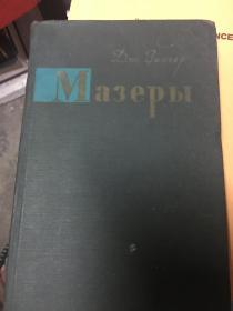 俄文版 理科工程书 具体看图