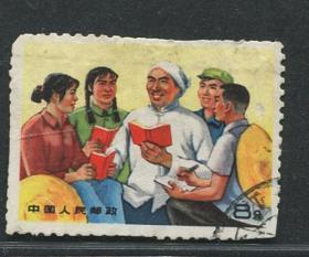 文17知识青年在农村  老农红宝书文革信销邮票