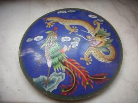 早期铜胎景泰蓝【龙凤呈祥】挂盘!直径23厘米