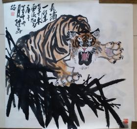 """中国书画院院士,北京花鸟画家,梨园之后毛继昆""""虎啸""""国画"""