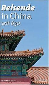 德语原版书 Reisende in China (seit 630): Ein kulturhistorisches Lesebuch  2006 von Ulrike Keller (Herausgeber)