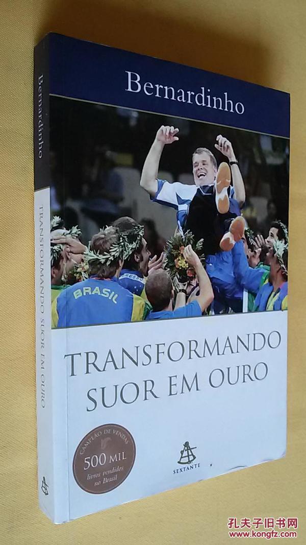 葡萄牙语原版 Transformando Suor Em Ouro by Bernardinho