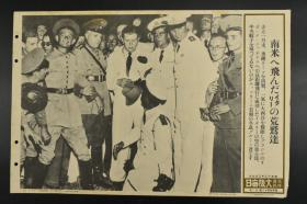二战史料 《飞向南美的意大利轰炸机队》写真特报新闻宣传页老照片 大坂每日新闻社1938年3月9日 一月末从罗马出发飞向巴西的空军勇士们。墨索里尼等内容