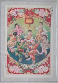 中国经典年画宣传画电影海报大展示---60年代年画系列---《庆丰收》-----对开--------虒人荣誉珍藏
