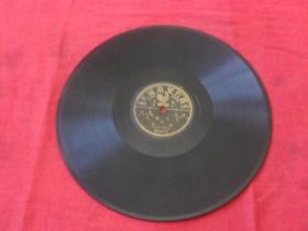 民国珍惜百代公司唱片---周旋 白虹 白云 唱《点秋香  月下佳人》品好