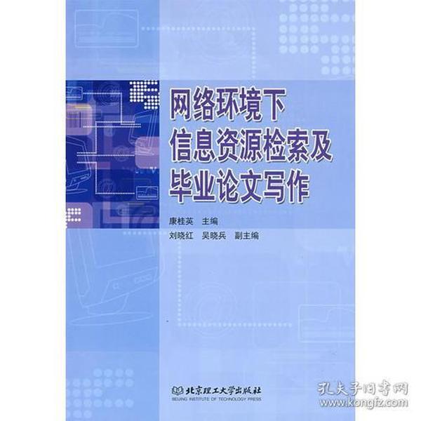 人口资源与环境论文_人口 资源与环境问题