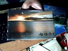 西海风光 明信片(10枚全,有封套) 内页高于九品             7C