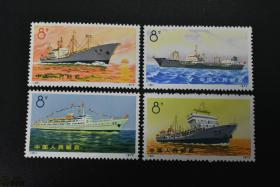 编29-32 轮船