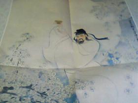 唐代大诗人李白像(此为对开画,印刷品;刘旦宅画;宽52厘米,高76厘米;原为教学挂图)2开