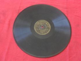 民国百代公司唱片---驰名音乐大家合奏《花间谍  柳底莺》品好