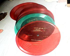 老唱片 中国唱片 8张合售