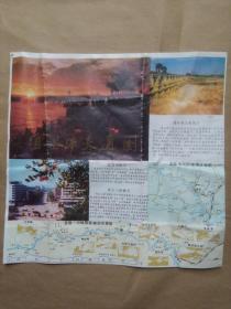 宜昌市交通图