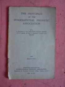 民国《国际语音学会标音原则》(1949年)