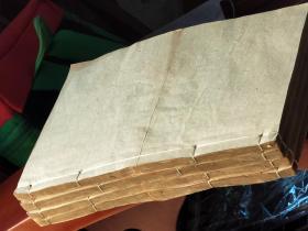 725大明精刻【王安石文钞】原装一函四册16卷一套全、尺寸25x16cm此书罕见、保老保真【宋版、元版、明版、手写。手抄、写刻、版本