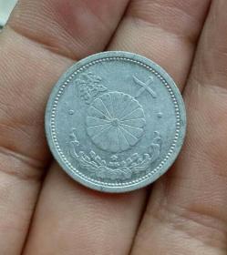 昭和16年 十钱