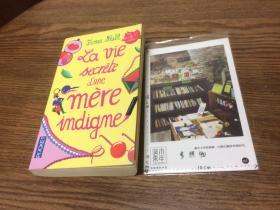 法文原版 La vie secrète D'une Mère indigne  一个不配的母亲的秘密生活【存于溪木素年书店】