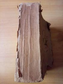 一本不知名的书